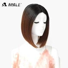 Edle Haar Spitze Perücke Hohe Temperatur 12 Zoll 1B Farbe Kurze Gerade Perücken Für Frauen Synthetische Perücken Freies Verschiffen