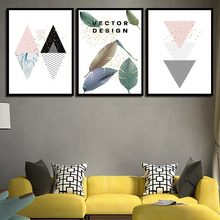 Nordic Canvas Printed Painting Geometry Leaves Poster Home Decoration Minimalism Abstract Feathers Wall Art Pictures Framework(China)
