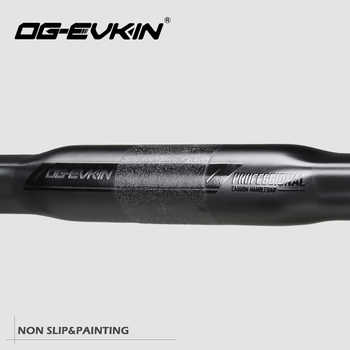 OG-EVKIN HB-010 Carbon Handlebar Road Bike Drop Bar Bicycle Handlebar Road Bike Handlebar 31.8MM 400/420/440/460 Bicycle Part