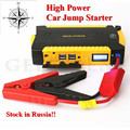 Stock In Russia! Mini Multi-function 12V Car Jump Starter 4USB Power Bank Compass SOS Lights 600A Peak Car Charger Free Ship