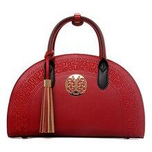 2016 stickerei nationalen trend taschen echte frauen handtasche kreuzkörper chinesischen stil vintage casual mutter tasche