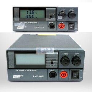 Image 5 - PS30SWIV חזיר רדיו בסיס סטיישן עידון של תקשורת אספקת חשמל 13.8V 30A PS30SWIV 4 דורות