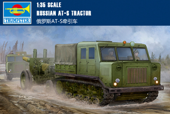 Trumpet 09514 1:35 USSR AT-S Tractor +ML20 Artillery Assembly Model Building Kits Toy