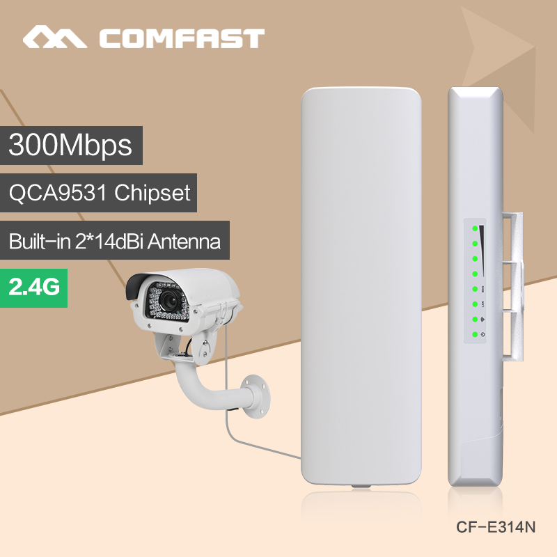 2pcs 300M 2.4G wireless bridge build-in 2*14dBi high gain wifi antenna 802.11b/g/n WIFI repeater long distance wifi transmitter