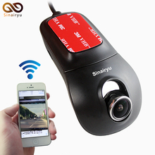 Sinairyu Car DVR Camera Digital Video Recorder with 150 wide-angle Hidden Mini Camera For Android 5.1/6.0 DVD