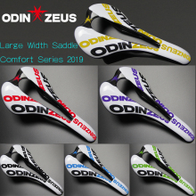 OdinZeus 2019 HOT Sale Newest Colorful Top-level Mountain Bike Full Carbon Comfortable Widened Saddle/Road/MTB Bicycle Saddle