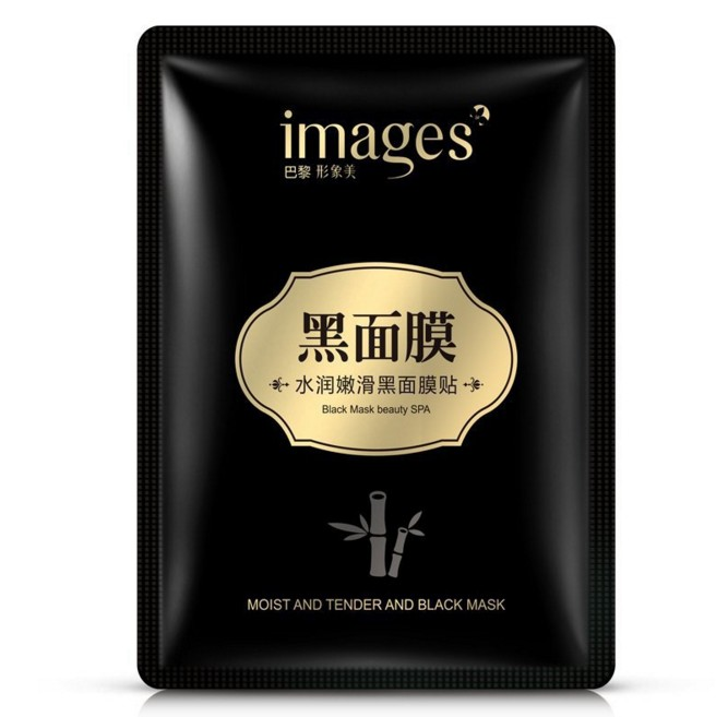 IMAGES Face Care Bamboo Charcoal Depth Clean Moisturizing