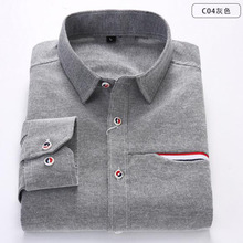 Men Long Sleeve Turn-down Collar Shirts Camisa,Pure Cotton Oxford Comfortable Breathable Slim Fit Solid Color Shirts Cloth men long sleeve solid color pure cotton oxford shirts vestido high quality single breasted turn down collar shirts cloth spring