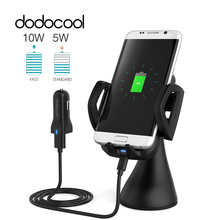 dodocool 3coil Fast Wireless Car Charger Air Vent Suction Mount Qi Wireless Charger Phone Stand Car Holder for Samsung Galaxy S7