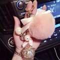 Rabbit Fur Car Plush Female Ornaments Keychain Bag Pendant Fringed Hair Ball Keychain A-2053