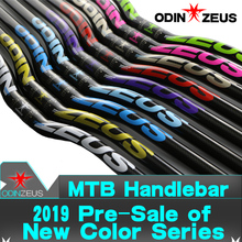 China Famous Brand ODINZEUS 2019 HOT Sale Full Carbon MTB Handlebar Flat or Rise 31.8*580/600/620/640/660/680/700/720/740mm