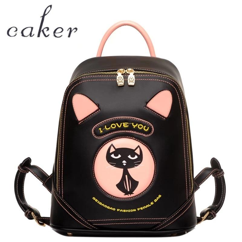 Caker 2017 Women Blue Large Backpack Black PU Cartoon Printing School Bags For Teenagers Preppy Style