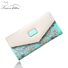 New And Exciting Design Of Womens' Purse