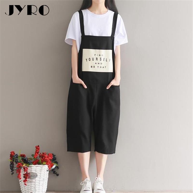 JYRO Brand font b Women s b font Pants 2017 New Dress Art RETRO Long Loose