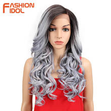 FASHION IDOL L Part Lace Front Wig Ombre 22 Inch Silver Grey
