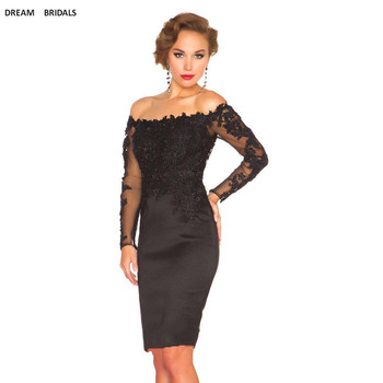 Sheath Beading Appliques Lace Mother of the Bride Dress Strapless Illusion Long Sleeves Vestido De Madrinha Vestidos 2019