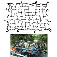 120x90cm 10 Hook Elastic Car Trailer Roof Rack Boot Luggage Bungee Cord Cargo Net Multifunction