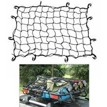 120×90 см 10 крюк эластичный автомобиль брюки карго сетки сетка-паук Strorage Организатор прицепы багажник загрузки жгут для багажа карго