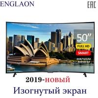 Телевизор 50'дюйма ENGLAON UA500SF смарт тв Android 8.0 fullhd dvb-t2 smart tv UHD ledtv Curved tv 49 TVs