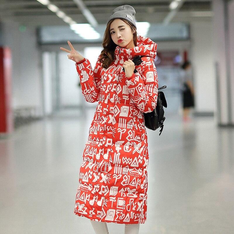 Uwback 2018 Нови зимни якета за жени с - Дамски дрехи - Снимка 5