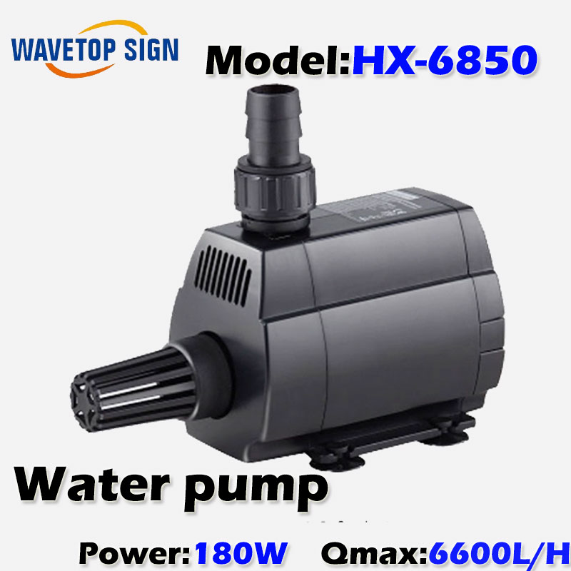 fish pump water pump HX-6850 180W head 4.5meter 6600L/H  amphibious submersible pumps fish pond circulation pump large flow mute water inside and land dual using water pump hx 6540 73w 3800l h 3meter fish pond circulation pump large flow mute