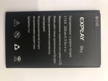 цена на For EXPLAY SKY Battery 2200mAh High Quality Accumulator