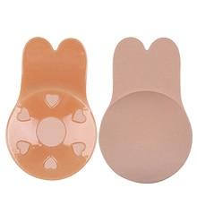 1 Pair Invisible Bras Push Up Nipple sticker Bandage Lingerie Strapless Women Self Adhesive Wireless Bralette Party Dress Bra