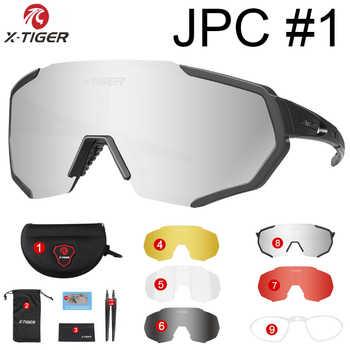 X-TIGER Cycling Eyewear X-YJ-JPC01-5
