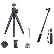Kinjoy KT-30/50 Mini Tripod For Your Phone Para Movil Gorillapod Aluminum Flexible Camera Tripode Stand Mobile Tripe Profesional