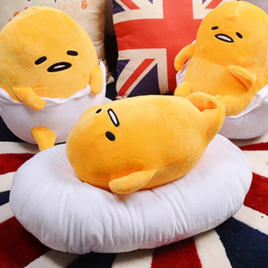 Яйца плюша Животные для маленьких pluche stuffe speelgoed мягкие Забавные милые emoji Подушки детские плюшевые Подушки Детские coussin cojin 70c0462