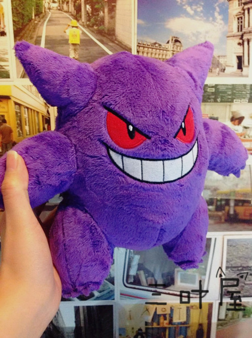 2016 Authentic Gengar Soft 9 Plush Doll Toy New image