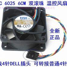 AVC 6 см 6025 4 линии двойной шариковый подшипник DS06025B12L 12 В 0.30A для DELL Вентилятор охлаждения