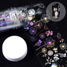 1Roll Holographic Nail Foil Fireworks Butterfly Geometric Flame Design Art Transfer Sticker Water Slide Decals