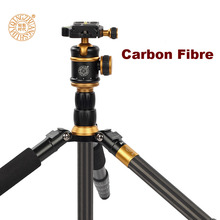 QZSD Q888C Professional Carbon Fiber Tripod Monopod With Ball Head Pro Compact Portable Tripod Stand for Canon Nikon Sony DSLR