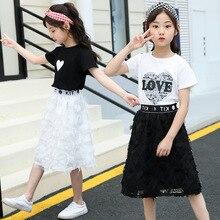 kids clothes Girls Short Sleeve Summer Set 2019 New Fashion Lace Skirt T-Shirt Kids