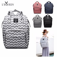 LEQUEEN 2019 Fashion Mummy Maternity Diaper Bag Backpack for Daddy Mummy Nursing Bag Large Storage Travel Backpack Stroller Bag