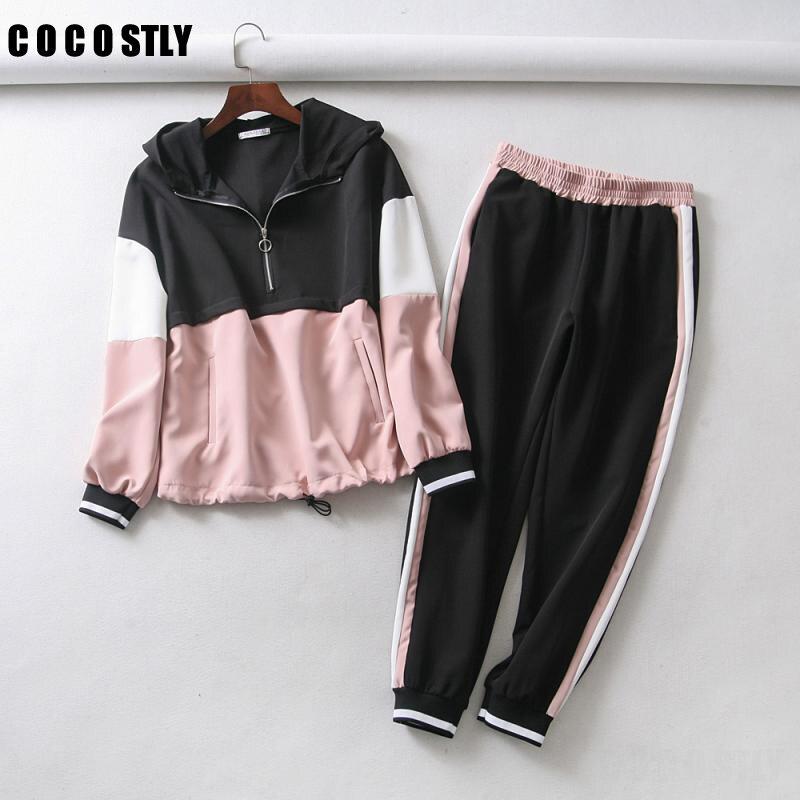 Survêtement femmes ensemble deux pièces tenues pour les femmes mince couleur couture décontracté veste et jogging décontracté hoodies pantalon costume