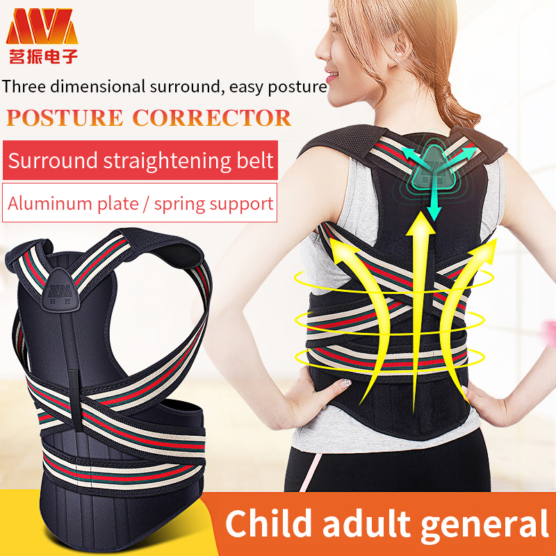 Upper Back Posture Corrector Belt Clavicle Corrective Correction Braces Supports Lumbar Spine Adult Adjustable Body Health Care men women adjustable posture corrector belt braces support body back corrector shoulder health care 611