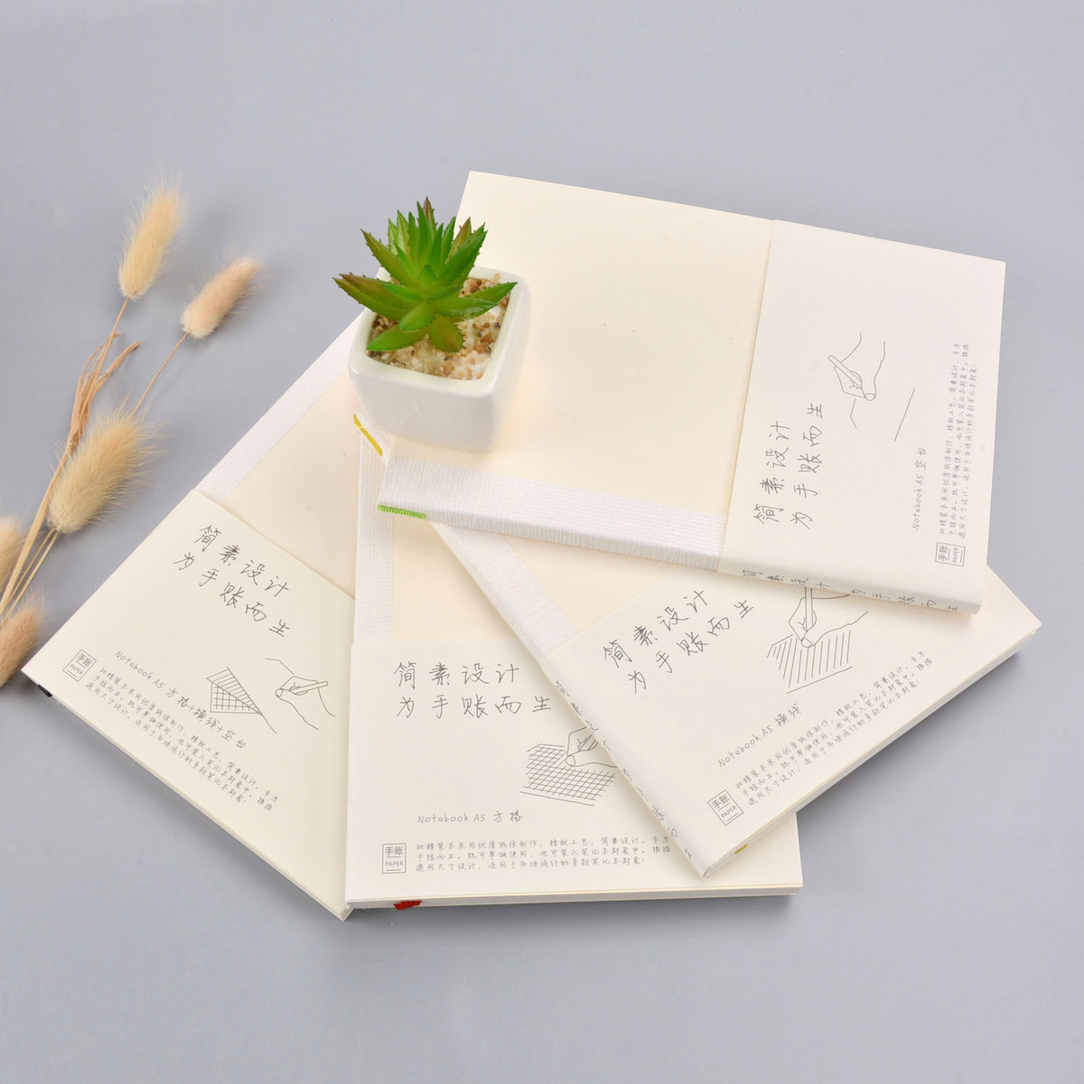 Brand New Planner Insert Diary Refills For A5 A6 Size Notebook Cover Grid Ruled Blank 100g
