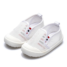 b0cce71919df1 Großhandel funny kids shoes Gallery - Billig kaufen funny kids shoes ...