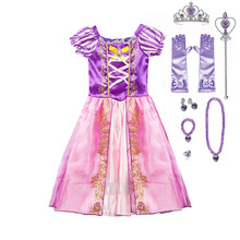 Girls Princess Rapunzel Dress for Age 2 3 4 5 6 7 8 Kids Role Play Tangled Cosplay Costume Childen Birthday Carnival Party Frock 2017 hot kids girls tangled rapunzel princess costume dress up halloween dress age 3 10t