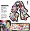 Cartoon Design Real Silk Brocade Silk Scarves 100 Mulberry Silk Bags Scarf Small Ribbon Hair Band