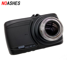 2018 Original Car DVR H350 Car Camera 3.5 Inchs Dash Cam Novatek Registrar Parking Video Recorder Registrator Avtoregistrator