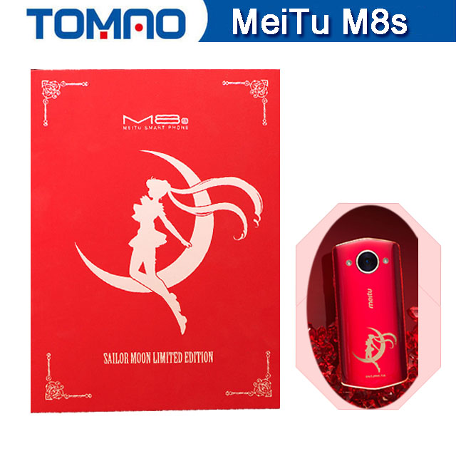 New Original Meitu M8s 4G LTE Mobile Phone 5 2 4GB 64GB MT6797X Deca Core 2