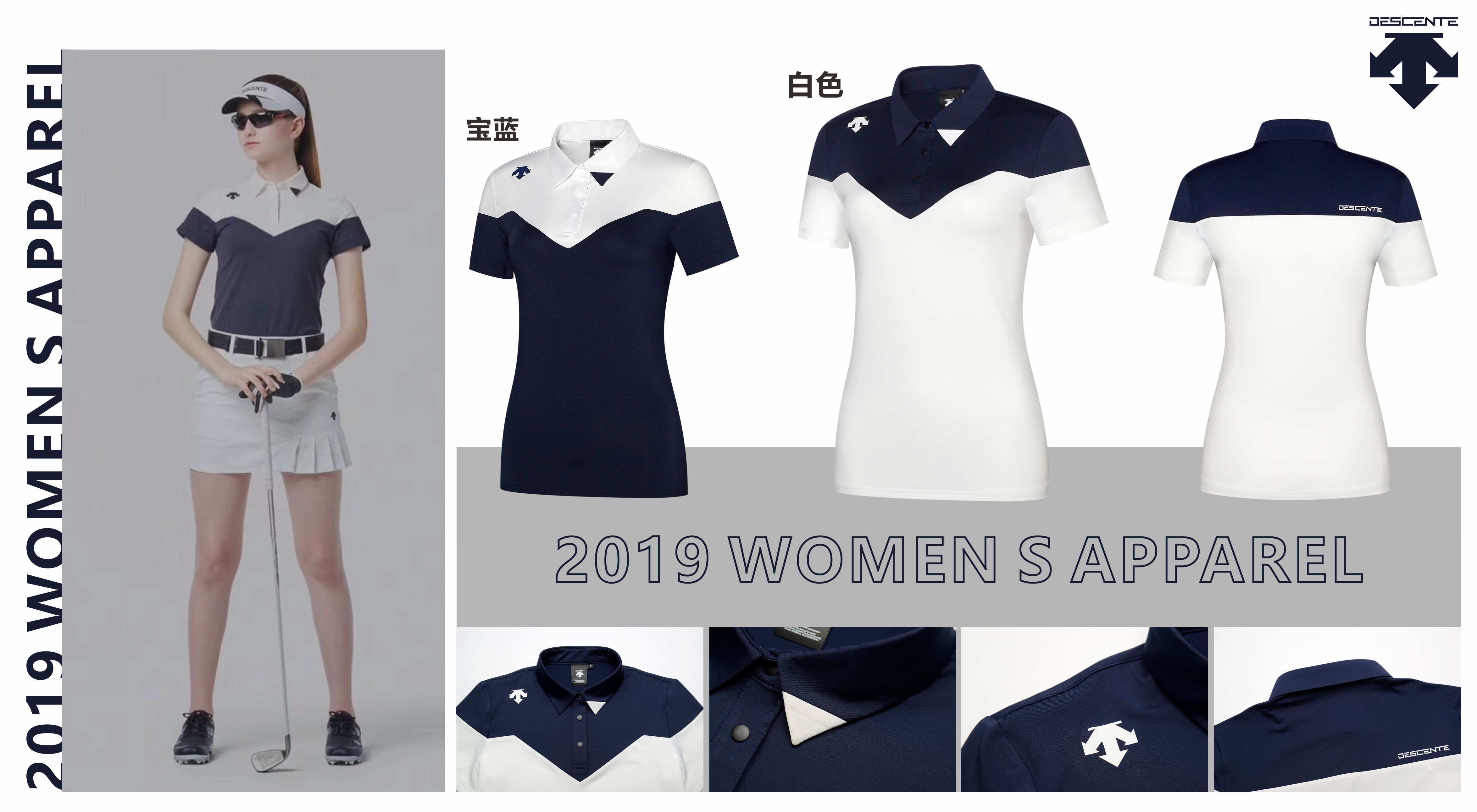 Women DESCENTE golf T shirt new Summer Short sleeve T shirt 2 colors Golf clothes Sportswear S XXL brand Golf slim Jersey-in Golf Shirts from Sports & Entertainment    1