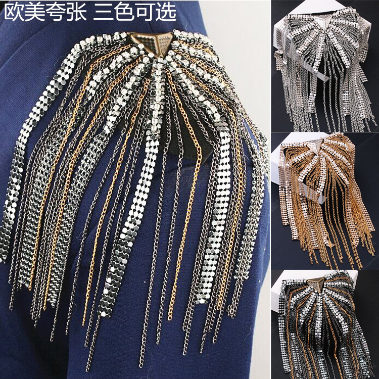 Brooch Chain Rivet Punk Style Epaulet Gold Color Shoulder Strap Men And Women Epaulette Brooch Jewelry Accessories Pin Broche