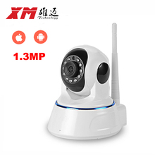Wireless Security Cam 960P HD Video Surveillance Recording Streamed On Smart Devices 2 Way Audio Surveillance Nanny or Pet Cam