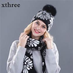 Xthree для женщин зимняя шапка шарф для девочек шапочка шерстяная вязаная шапка и 15 см натуральный мех pom