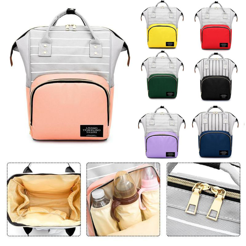 11 Colors Fashion Mummy Maternity Nappy Bag Large Capacity Baby Bag Travel Backpack Desinger Nursing Bag For Baby Care Organizer