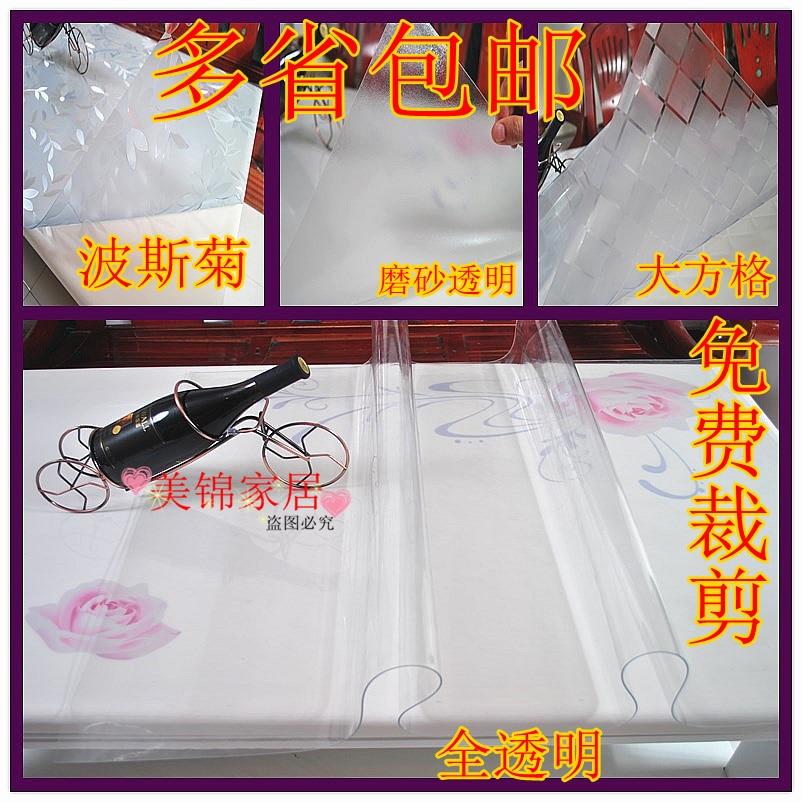 Pvc Soft Glass Scrub Transparent Table Cloth Waterproof